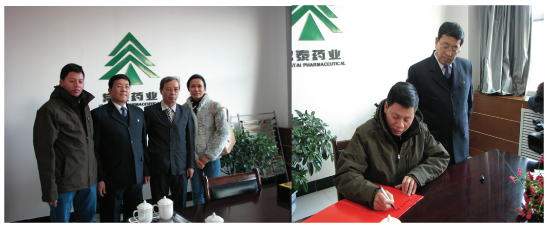 Đại diện công ty Meotis Việt Nam ký kết với công ty dược Diên An