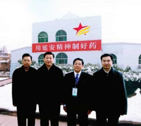 chủ tịch Tập Cận Bình thăm nhà  máy Diên An