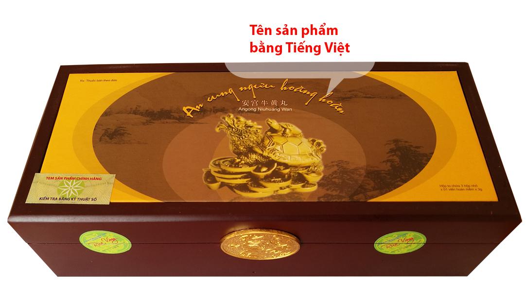 an cung rùa vàng