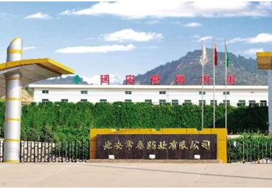 Công ty dược Diên An - Nhà sản xuất An Cung Rùa Vàng